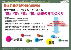 machidukurikeikaku_page-0047