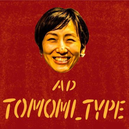 AD:TOMOMI_Typeこと、平野友望