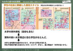 machidukurikeikaku_page-0029