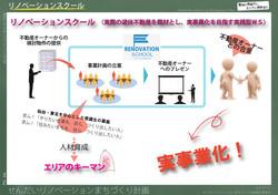 machidukurikeikaku_page-0066