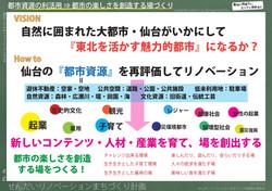 machidukurikeikaku_page-0036