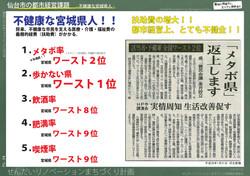 machidukurikeikaku_page-0028
