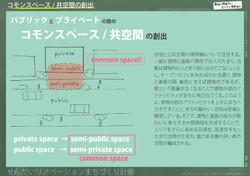 machidukurikeikaku_page-0041