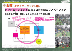machidukurikeikaku_page-0043