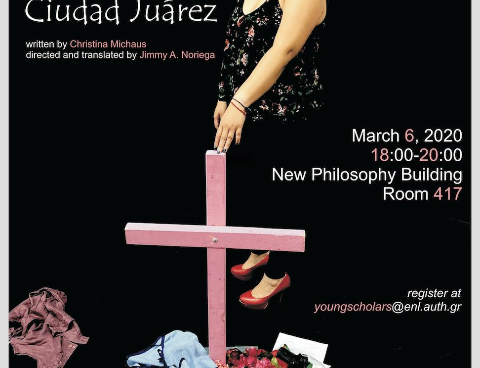 Greece Juarez poster.png