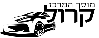 Carol_New_Logo-5.png