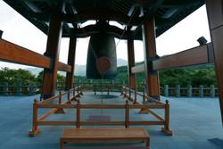 Lotus Bell