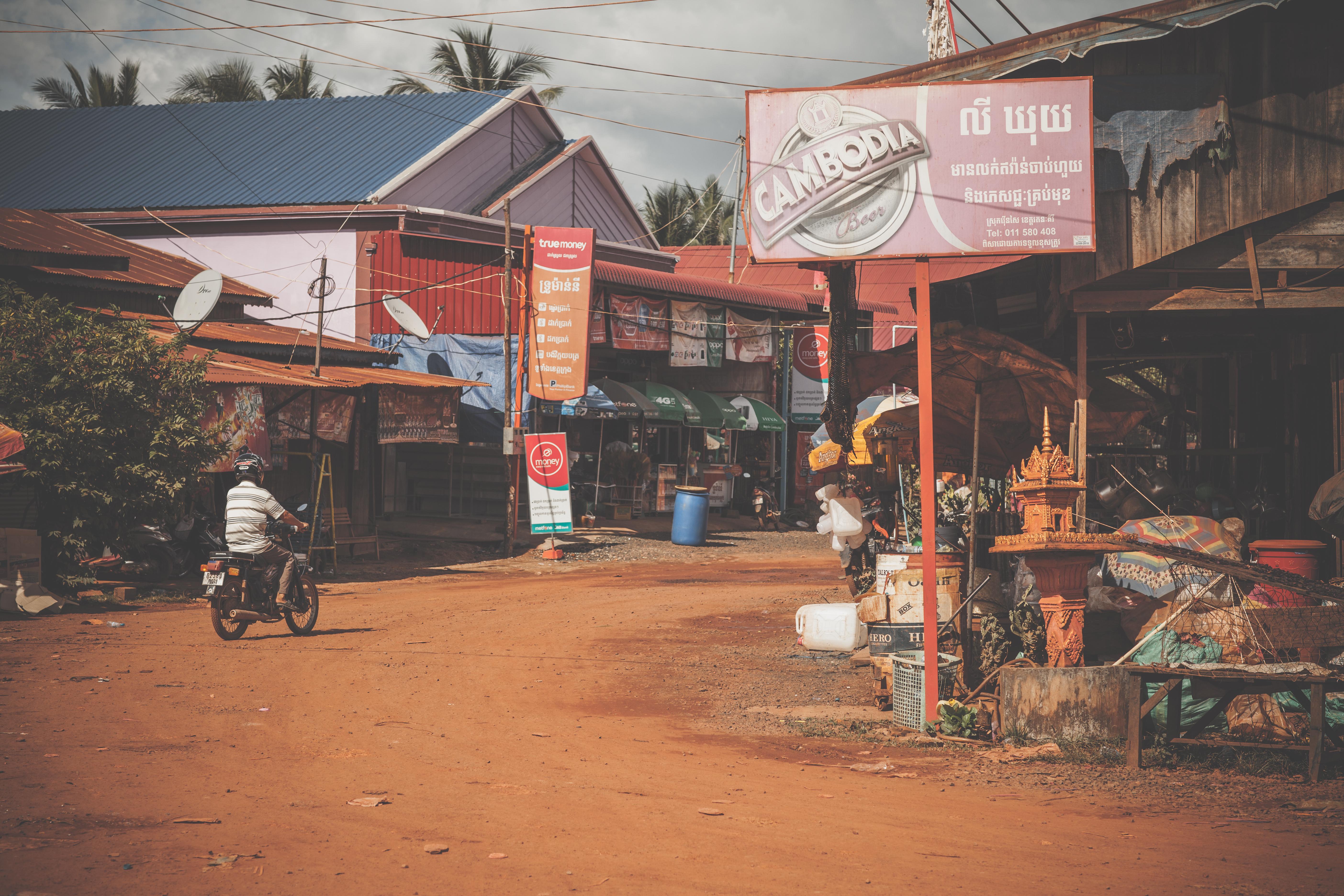 Cambodian village near Virachey