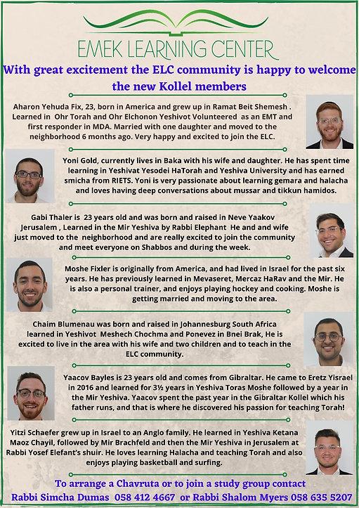 welcome the new Kollel members.jpg