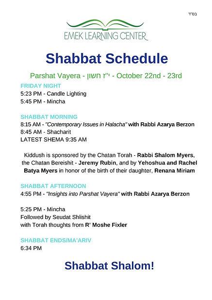 Shabbat Schedule (83).jpg