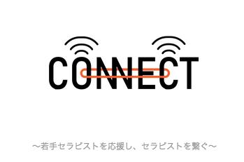 【講師告知in北海道】