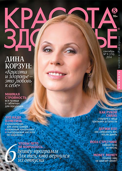 Photo: http://www.ukatephoto.com/