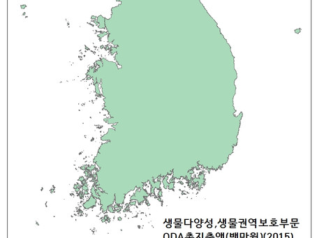 15.a 생물다양성ODA총지출액(백만원)(2015)
