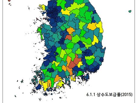 6.1.1 상수도보급률(2015)
