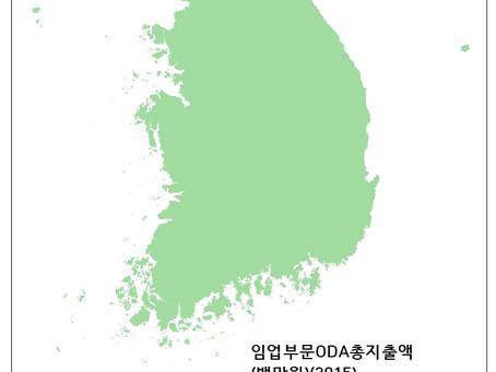 15.b 임업부문ODA총지출액(백만원)(2015)