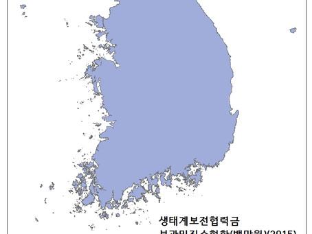 15.a 생태계보전협력금(백만원)(2015)
