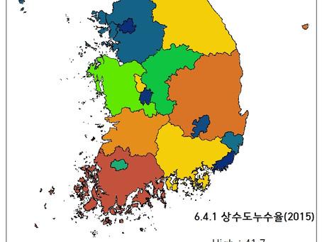 6.4.1 상수도누수율(2015)