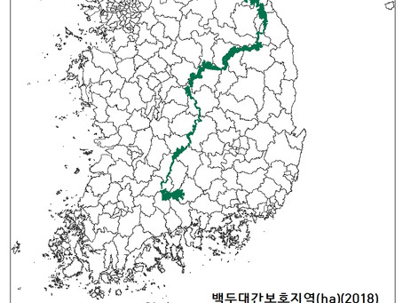 15.4.1 백두대간보호지역(ha)(2018)