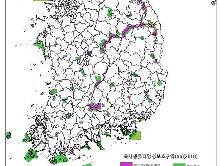 15.1.2 육지생물다양성보호구역(ha)