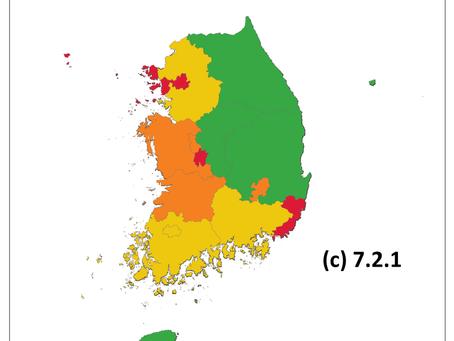 7.2.1 신재생에너지 보급률(2015)