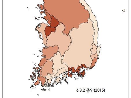 6.3.2 총인(2015)