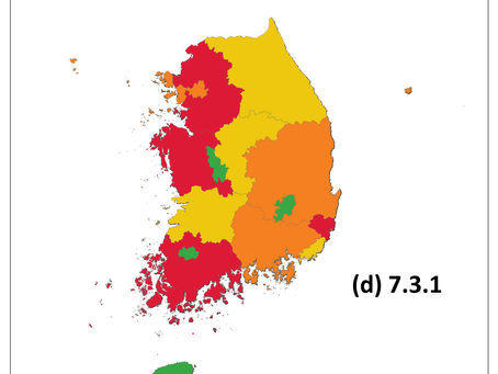 7.3.1 지역 총 샌산 대비 지역별 최종에너지 소비량(2015)