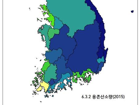 6.3.2 용존산소량(2015)
