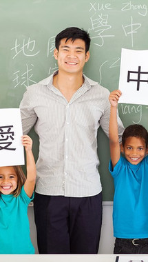 Chinese Lessons for Kids