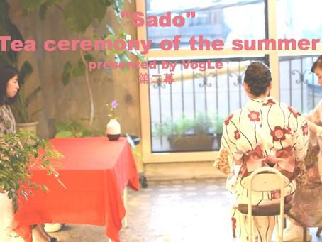 """""""夏の納涼ミニ茶会""""ワークショップのレポート  (第二幕)"""