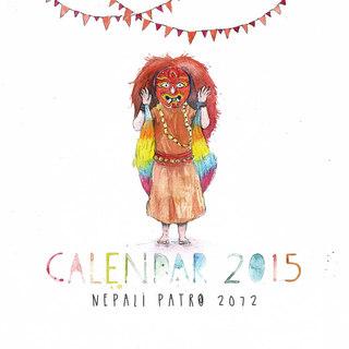 ImageArk Calendar