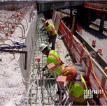 Installing reinforcing steel on Bridge 1017 Abutment A stemwall and beam seats.
