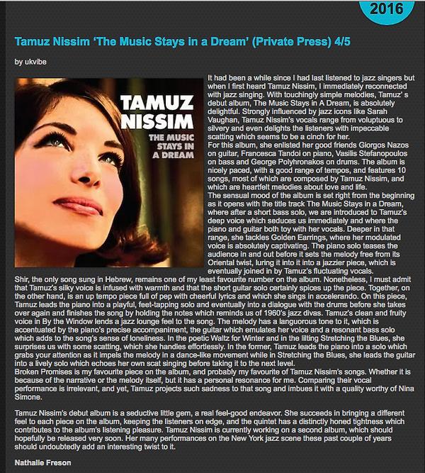 press Tamuz
