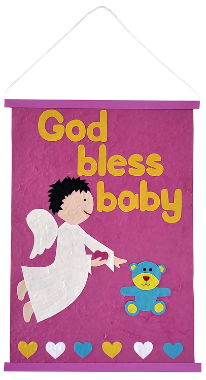 Wall hanging - God Bless Baby