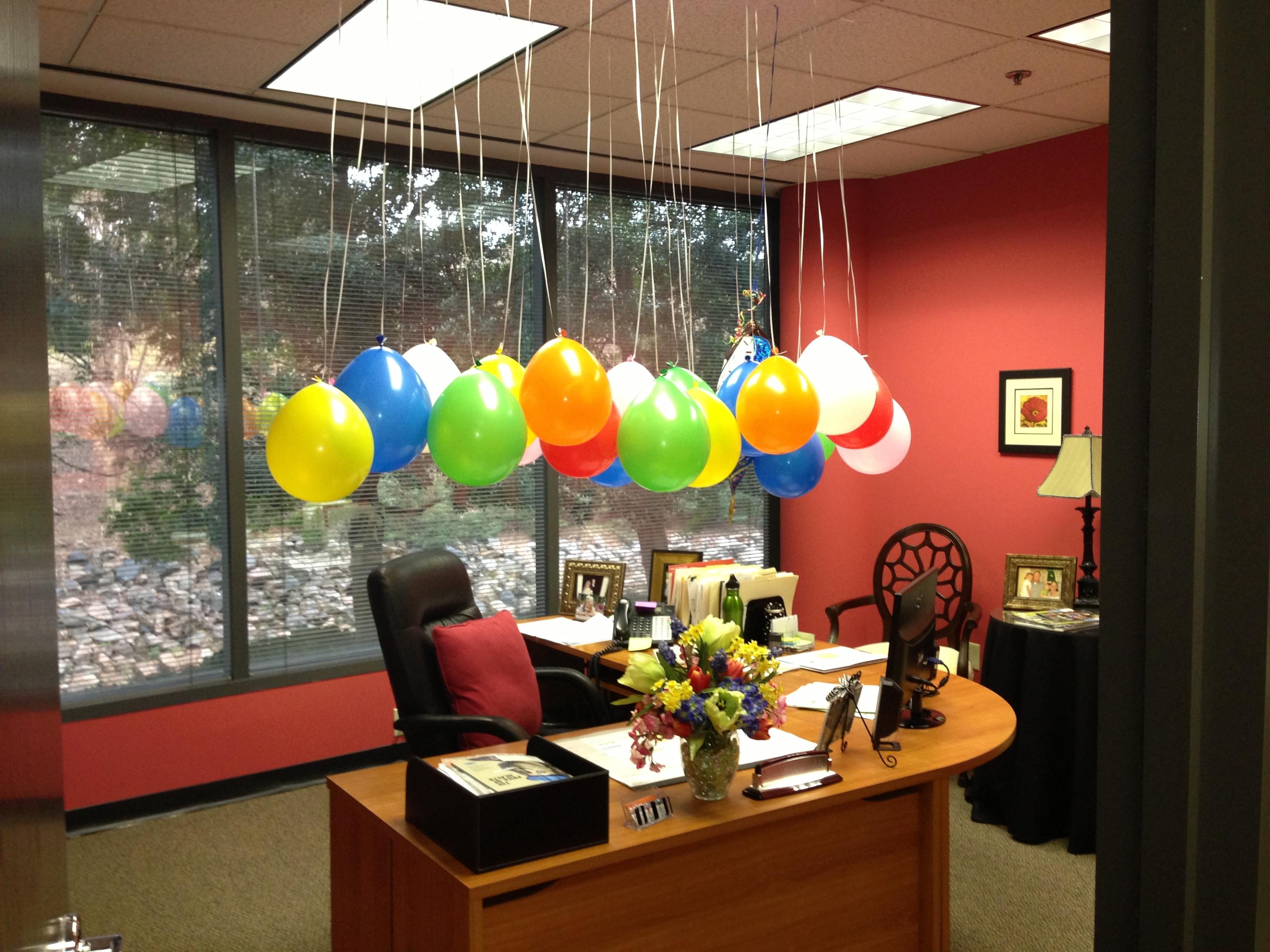 Поздравления от офиса