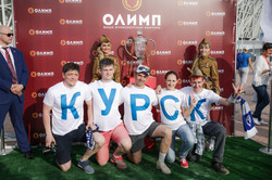 Олимп Кубок России по футолу