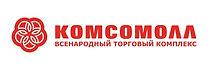 Лого Комсомолл, ТРК Комсомолл Вогоград, Логотип ТРЦ Комсомолл, Комсмолл Торговый комплекс лого, логотип комсомолла