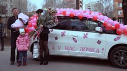 Выписка из роддома в Волгограде