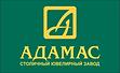 Лого Адамас Волгоград, лого Адамас, праздник в Адамас логотип, Лого Адамаса