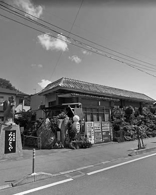 minatoya_edited.jpg