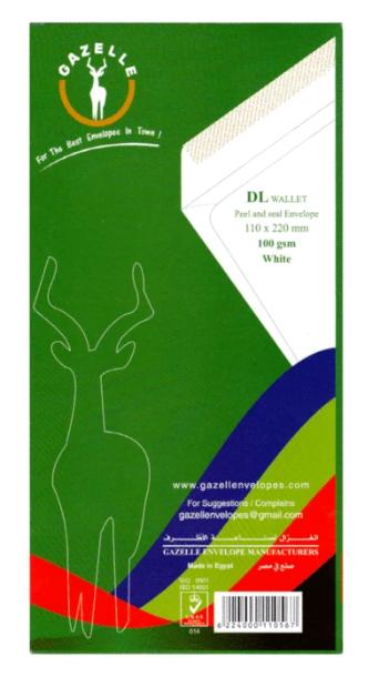 DL White Envelope Peel & Seal - 50 Pcs