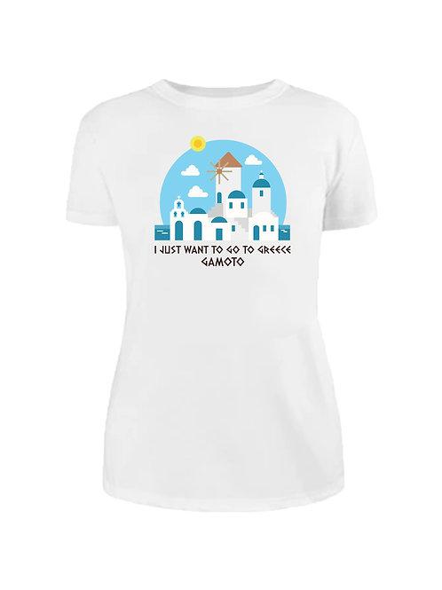 Тениска Greece 2