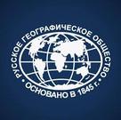 russkoe-geographicheskoe-o4bchestvo-logo