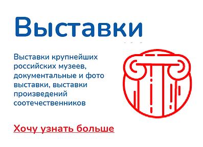 Exp_ru.png