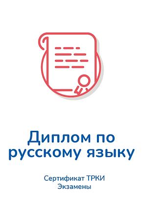LS_banners_3.1_ru.png