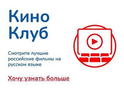 Cine_ru.png