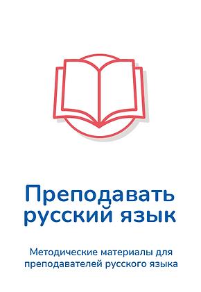 LS_banners_1.1_ru.png
