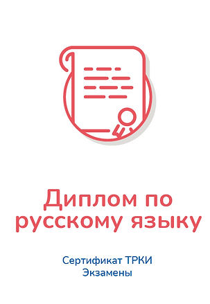 LS_banners_3.2_ru.png