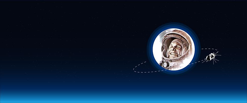 Gagarin_Artboard 1.png