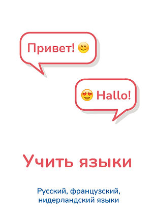 LS_banners_2.2_ru.png