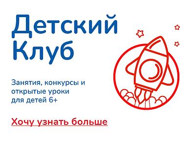 KK_ru.png